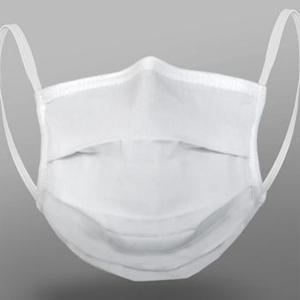 Mundmaske wiederverwendbar - Atemmaske - Mund und Nasenmaske 50 Stück